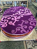 Рельефный  ковер Melisa 6733 фиолетовый