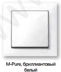 M-Pure бриллиантовый белый