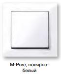 M-Pure полярно-белый