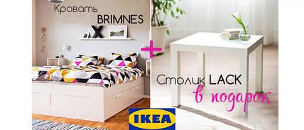 Кушетка или кровать + придиванный столик в подарок!