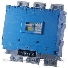 Автоматичний вимикач ВА 5543-344770 1600А ВТИЧНОЙ З ВІДПОВІДНОЮ ЧАСТИНОЮ