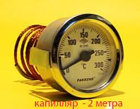Термометр Pakkens 300°С, длина капилляра 2 метра