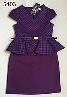 Платье для девочки - подростковое
