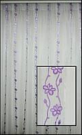 Купить красивую  тюль в залу с фиолетовой вышивкой