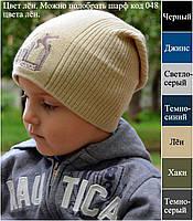 Весенняя шапка для мальчика лён