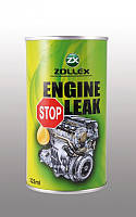 Герметик масляной системы Zollex E-250Z 325 мл