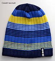 Красивая полосатая цветная вязанная шапка