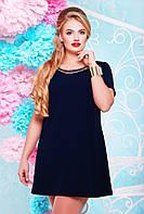 Красивое женское платье   батал  50 - 60р  тем синий