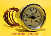 Термометр Pakkens 200°С, длина капилляра 2 метра