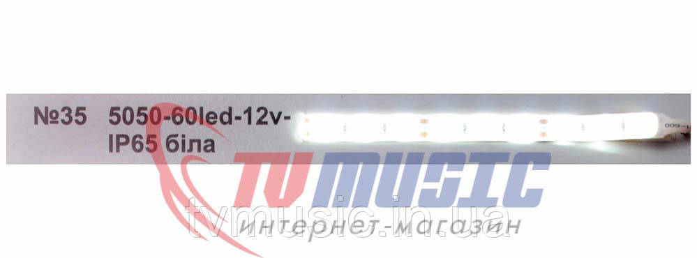Светодиодная лента 5050-60 led (white)
