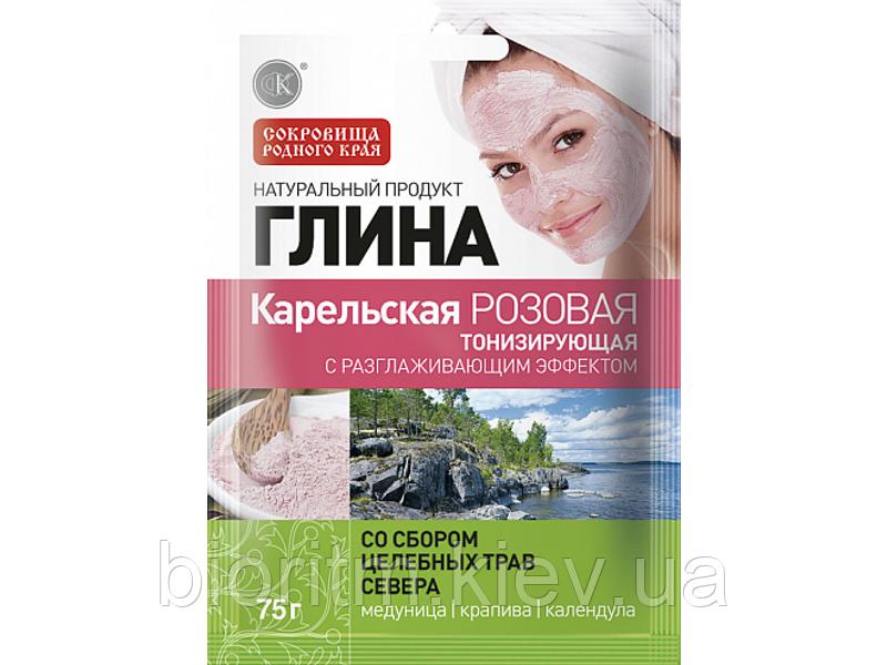 Глина Розовая Карельская тонизирующая с разглаживающим эффектом, 75 г