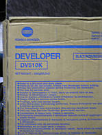 Developer  DV 510