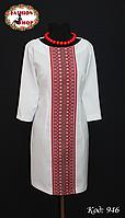 Женское вышитое платье Классика