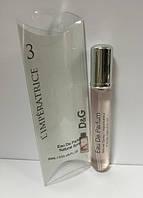 Мини парфюмерия женская D&G Anthology L`Imperatrice 3 20 ml DIZ