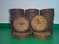 Таблетки торфяные d - 42 мм (Дания)