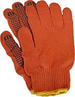 Перчатки с ПВХ точкой (оранж)
