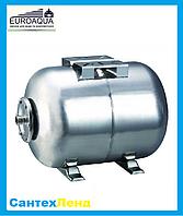 Гидроаккумулятор Euroaqua 100 Л (горизонтальный, нержавейка), фото 1