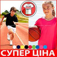 Детская футболка спортивная легкая