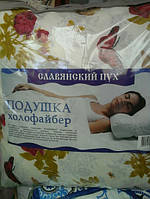 Подушка Холофайбер 70*70 п/к