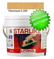 Litokol Starlike C.250 ведро 5 кг (песочный), эпоксидная двухкомпонентная затирка Старлайк Литокол