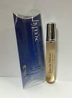 Мини парфюмерия женская Lancome Hypnose 20 ml DIZ