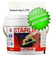 Litokol Starlike C.270 ведро 5 кг (белый лед), эпоксидная двухкомпонентная затирка Старлайк Литокол