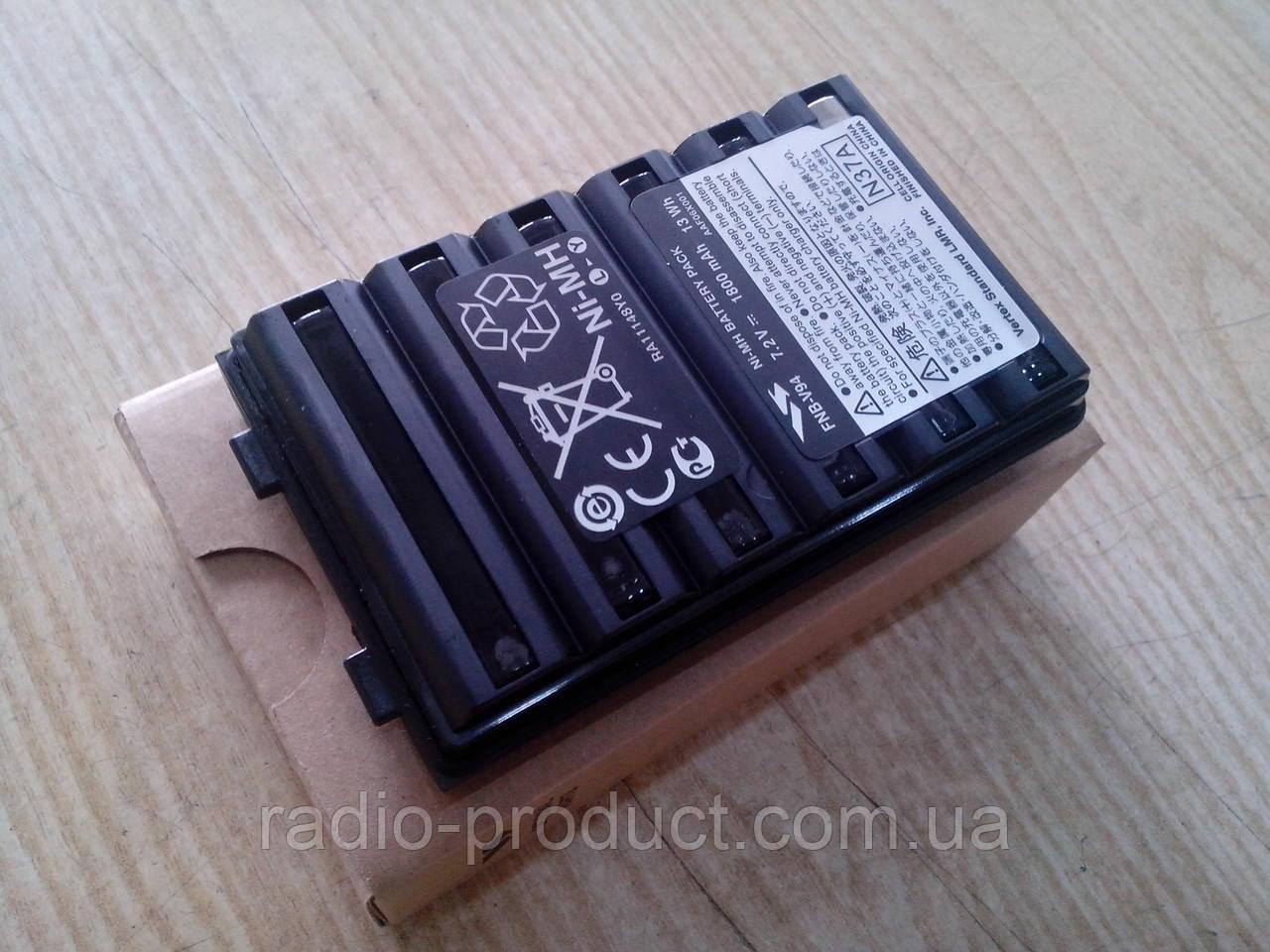 FNB-V94, АКБ для рации, радиостанции Yaesu, Vertex, оригинал