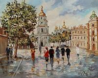 «Виды Киева. София Киевская» картина маслом