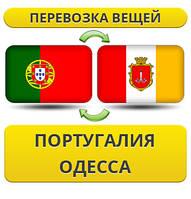 Перевозка Личных Вещей из Португалии в Одессу