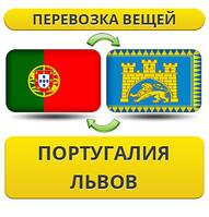 Перевозка Личных Вещей из Португалии во Львов