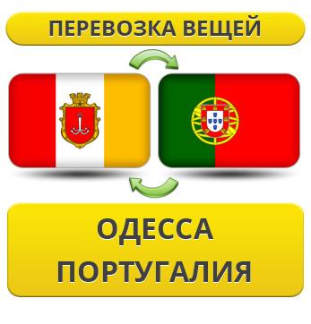 Перевозка Личных Вещей из Одессы в Португалию
