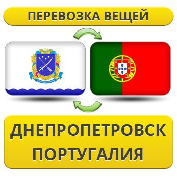 Перевозка Личных Вещей из Днепропетровска в Португалию