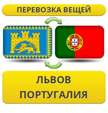 Перевозка Личных Вещей из Львова в Португалию