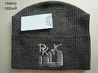 Чёрная шапка для мальчика т. серый