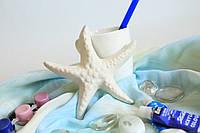 Детские товары для творчества. Морская звезда.