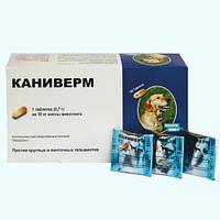 Caniverm (Каниверм) таблетки от глистов для собак и кошек на 10 кг веса