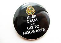 "Значок фаната Гарри Поттера, значок поттеромана, значок ""Keep calm and go to Hogwarts"""