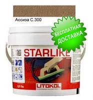 Litokol Starlike C.300 ведро 2,5 кг (асиза), эпоксидная двухкомпонентная затирка Старлайк Литокол