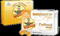 Рыбный жир 20% Омега 3 Био Контур, 0,33г*100 капс
