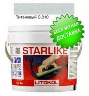 Litokol Starlike C.310 ведро 5 кг (титановый), эпоксидная двухкомпонентная затирка Старлайк Литокол