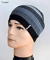 Весенняя шапка для мальчика т. серый