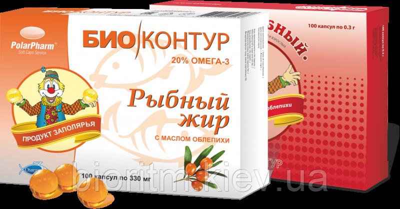 Рыбный жир 20% Омега 3 Био Контур с маслом облепихи, 0,33г*100 капс