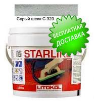 Litokol Starlike C.320 ведро 5 кг (серый шёлк), эпоксидная двухкомпонентная затирка Старлайк Литокол