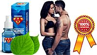 Мужской интим спрей MachoMan (МачоМэн), мужской интим спрей для повышения потенции, средство для потенции