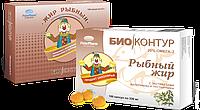 Рыбный жир 20% Омега 3 Био Контур с экстрактами валерианы и пустырника, 0,33г*100 капс