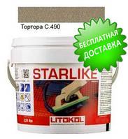 Litokol Starlike C.490 ведро 2,5 кг (тортора), эпоксидная двухкомпонентная затирка Старлайк Литокол