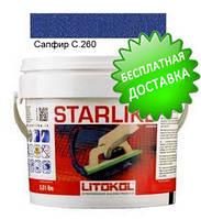 Litokol Starlike C.260 ведро 5 кг (сапфир), эпоксидная двухкомпонентная затирка Старлайк Литокол