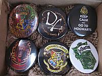 Набор значков фаната Гарри Поттера, значки поттеромана
