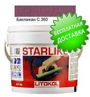 Litokol Starlike C.360 ведро 2,5 кг (баклажан), эпоксидная двухкомпонентная затирка Старлайк Литокол, фото 1