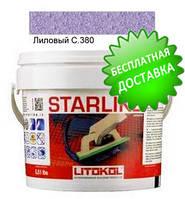 Litokol Starlike C.380 ведро 2,5 кг (лиловый), эпоксидная двухкомпонентная затирка Старлайк Литокол